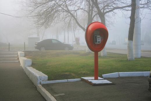 stockvault-telephone129977